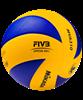 Мяч волейбольный MIKASA MVA 310 - фото 43908
