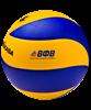 Мяч волейбольный MIKASA MVA 310 - фото 43909