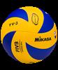 Мяч волейбольный MIKASA YV-3 Youth - фото 43911