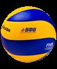 Мяч волейбольный MIKASA MVA 200 - фото 43917