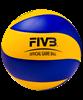 Мяч волейбольный MIKASA MVA 200 - фото 43918