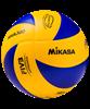 Мяч волейбольный MIKASA MVA 300 - фото 43920