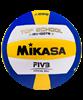Мяч волейбольный MIKASA ISV 100 - фото 43929
