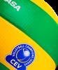 Мяч волейбольный MIKASA MVA 200 CEV - фото 44215