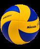 Мяч волейбольный MIKASA MVA 380K - фото 44255