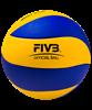 Мяч волейбольный MIKASA MVA 380K - фото 44256