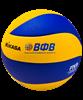 Мяч волейбольный MIKASA MVA 380K - фото 44257