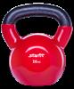 Гиря виниловая DB-401, красная, 16 кг - фото 44583