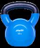 Гиря виниловая DB-401, синяя, 12 кг - фото 44587