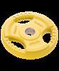 Диск обрезиненный BB-201, d=26 мм, желтый, 1,25 кг - фото 44650