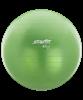 Мяч гимнастический GB-101 65 см, антивзрыв, зеленый - фото 44678