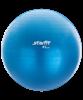 Мяч гимнастический GB-102 с насосом 85 см, антивзрыв, синий - фото 44695