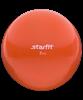 Медбол GB-703, 2 кг, оранжевый - фото 45030