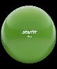 Медбол GB-703, 4 кг, зеленый - фото 45031