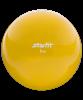 Медбол GB-703, 3 кг, желтый - фото 45032