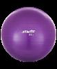 Мяч гимнастический GB-101 65 см, антивзрыв, фиолетовый - фото 45324