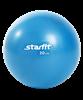 Мяч для пилатеса GB-901, 20 см, синий - фото 45529