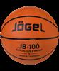 Мяч баскетбольный JB-100 №5 - фото 45937