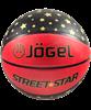 Мяч баскетбольный Street Star №7 - фото 45941