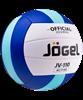 Мяч волейбольный JV-110 - фото 45953