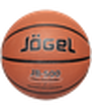 Мяч баскетбольный JB-500 №7 - фото 45985