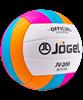 Мяч волейбольный JV-200 - фото 46009