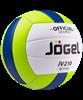 Мяч волейбольный JV-210 - фото 46013