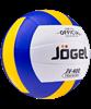 Мяч волейбольный JV-400 - фото 46017