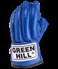 Перчатки снарядные ROYAL CMR-2076, шингарты, кожа, синие - фото 46085