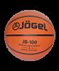 Мяч баскетбольный  JB-100 №3 - фото 47757