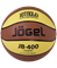 Мяч баскетбольный JB-400 №7 - фото 47761