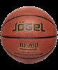 Мяч баскетбольный JB-700 №6 - фото 47765