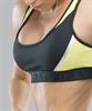 Женский спортивный бра-топ Intense PRO FA-WB-0102, черный/желтый - фото 54782