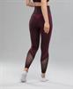 Женские спортивные бесшовные леггинсы Balance FA-WH-0108, бордовый - фото 55292